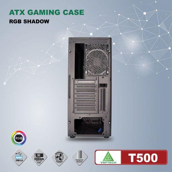 Case-ThinkCenter_T500_06-1